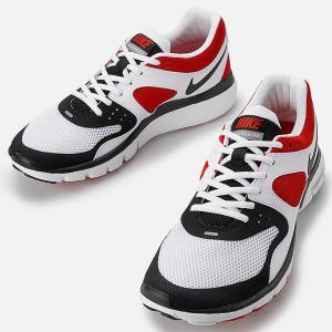 Nike Free Everyday